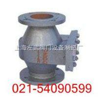 ZGB-II、ZH-I抽式阻火器