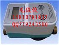 安徽电子智能水表厂家&安徽电子智能水表价格