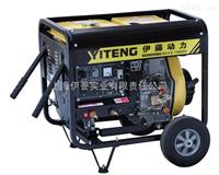 上海柴油發電焊機 YT6800EW伊藤動力