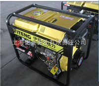YT6800E3 招標辦采購5千瓦三相柴油發電機