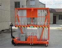 自行式铝合金升降机生产厂家