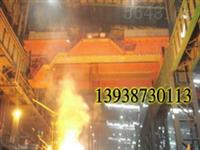 QD型50吨双梁行车价钱/广东QD型起重机厂家