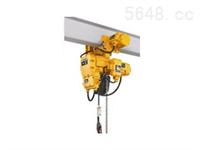 KITO防爆环链电动葫芦| 防爆电动悬挂单梁起重机|无锡防爆