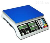 6kg单重显示计数电子秤声光报警电子桌秤招商批发