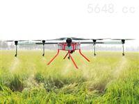 农药喷洒无人机