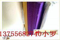 安遠縣聚酯纖維吸音板廠家