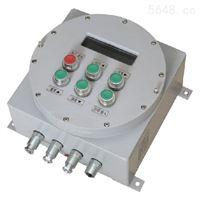 工控C9g隔爆電子地磅耀華EXD隔爆電子秤多少錢