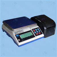 上下線重量報警W15K電子稱,15kg/0.5g帶報警提示告知電子桌秤多少錢