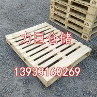 邯郸木托盘厂家供应